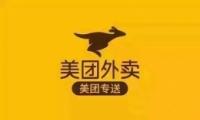 美团app免费红包领取方法教程