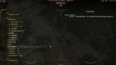 《博德之门3》未尽的杰作任务流程攻略
