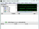 Fluxay流光V5.0 中文破解版