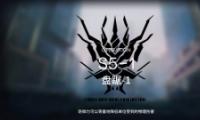 《明日方舟》S5-1通关攻略