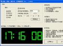 全屏幕秒表倒计时软件V1.0619 中文绿色版