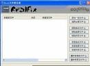 Real文件修复器V4.2.28 英文绿色版