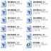 微软中文字体打包 共23款电脑版