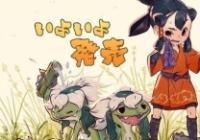 《天穗之咲稻姬》界面/按键操作攻略一览