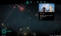 《刺客信条:英灵殿》武器消失bug解决方法攻略