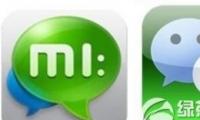 米聊和微信功能对比