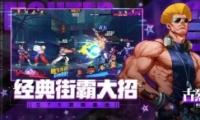 《街霸:对决》本田阵容搭配推荐