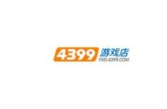 4399游戏店APP合集