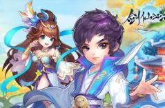 剑仙江湖·游戏88必发网页登入