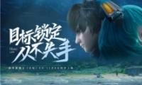 王者荣耀澜和蔡文姬的故事总结