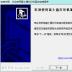 富士通 DPK300驱动电脑版