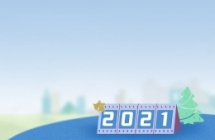 2021微信朋友圈喜庆跨年文案模板大全