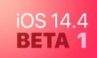 苹果IOS14.4 Beta1降级教程