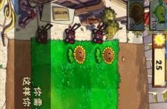 植物大战僵尸无尽版