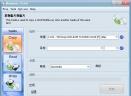 Blindwrite(光盘刻录备份软件)V7.0.0.1 多国语言绿色便携版