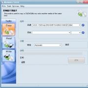 Blindwrite(光盘刻录备份软件) V7.0.0.1 多国语言绿色便携版