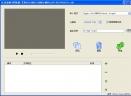急速PSP格式转换工具V1.00 绿色中文免费版