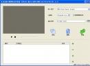 急速MP4转换器V1.6.0 绿色中文免费版