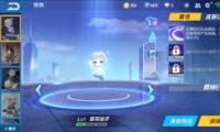 QQ飞车手游昙花仙子获取攻略