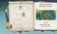 《原神》秘宝迷踪孤云阁奥藏山14位置一览