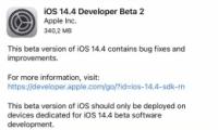 苹果iOS 14.4 Beta 2降级教程攻略