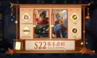 王者荣耀上元夺魁头像框获取攻略
