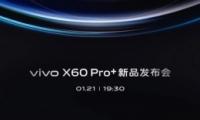 vivo X60 Pro+发布会直播在线观看