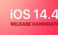 苹果IOS 14.4 RC版适配机型/设备一览