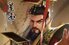皇帝成长计划2·游戏合集