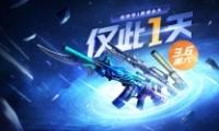 2021CF枪神节千变孔明活动网址一览