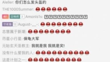 """""""fpx�^(tou)盔(kui)""""�W�j�嵩~出(chu)�/含�x(yi)一(yi)�[(lan)"""