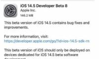 苹果IOS 14.5 Beta8更新内容一览