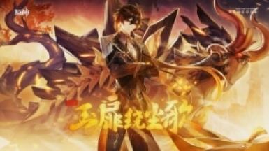 《原神》1.5版本上(shang)��r(shi)�g一(yi)�[(lan)
