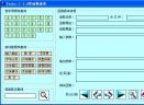 Turbo C 库函数速查V1.0