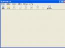 C语言源码格式化V1.0