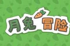 Tsuki·游戏合集