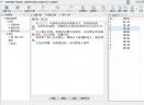写作猫V1.0.6 电脑版