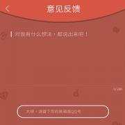 抢红包大神 V1.0.0 安卓版