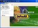 UnFoxAllV3.0 中文安装版