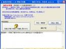 加佳XP按钮V2.37 中文特别版