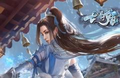 七魄·游戏88必发网页登入