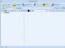 果果记账本V3.0.0.2 官方版