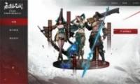 《永劫无间》Steam测试礼包领取攻略