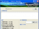 RL!dePackerV1.41Final英文版+1.3汉化版