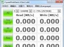 CrystalDiskMark(硬盘测试工具)V6.0.0 中文绿色版