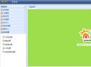 紫光有美食云餐饮管理系统V1.32 电脑版
