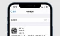 苹果IOS 14.7正式版更新内容一览