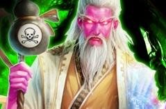 毒王华佗传·游戏合集