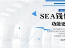 蓝鲸淘钱包1.0.0 Mac版