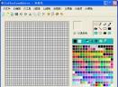 可可图标编辑器CoffeeIconEditorV1.30+注册补丁